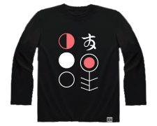 石黒正数の「謎」長袖
