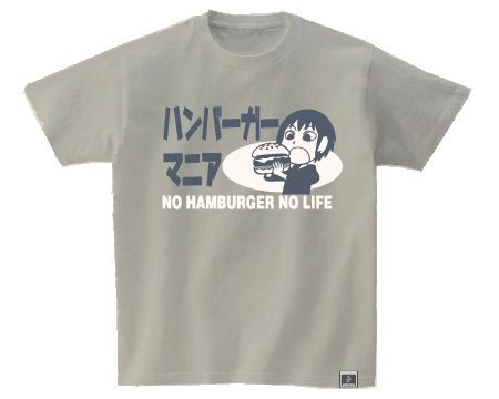 ハンバーガーマニア・フロント