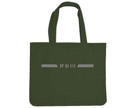 トワイライトエクスプレスバッグ・1
