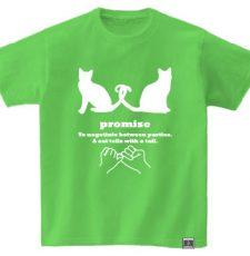 にゃくそく-promise- ライム フロント