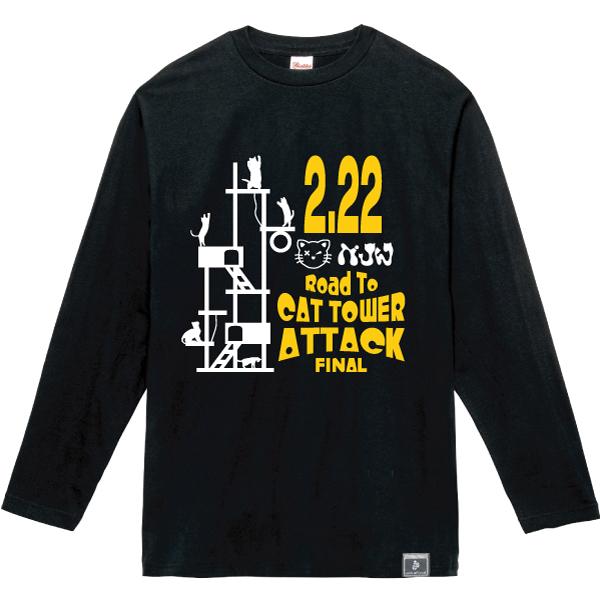 ct246l
